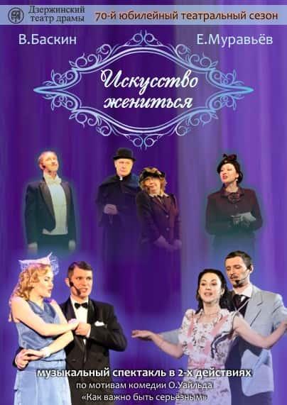 Купить билет театр драмы нижний новгород онлайн казачий театр волгоград билеты